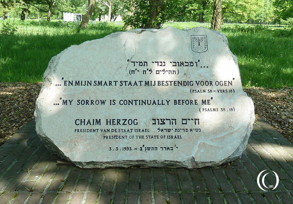Memorial stone placed by Israeli president Chaim Herzog in 1993 at Camp Westerbork
