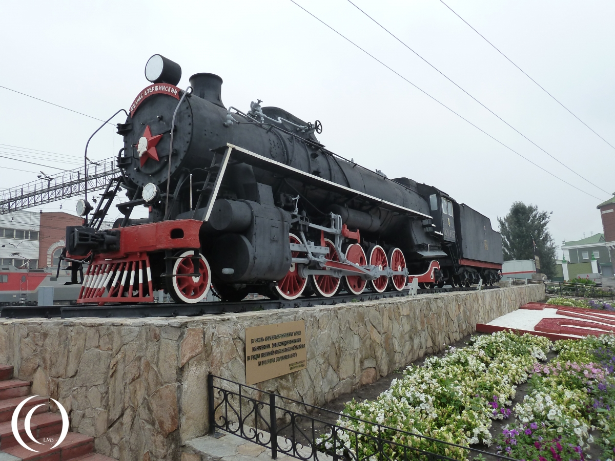 ФД20 Locomotive in Kurgan, Oblast Kurgan Russia