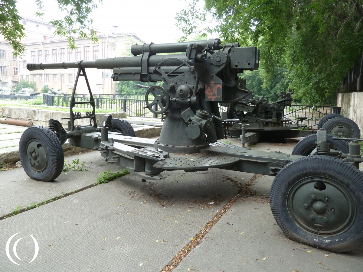 Anti Aircraft gun in Yekaterinburg