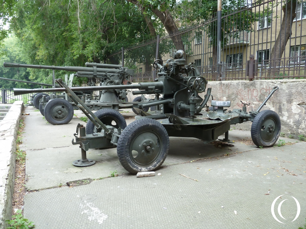 Anti Aircraft guns in Military Historical Museum of the Volga - Ural