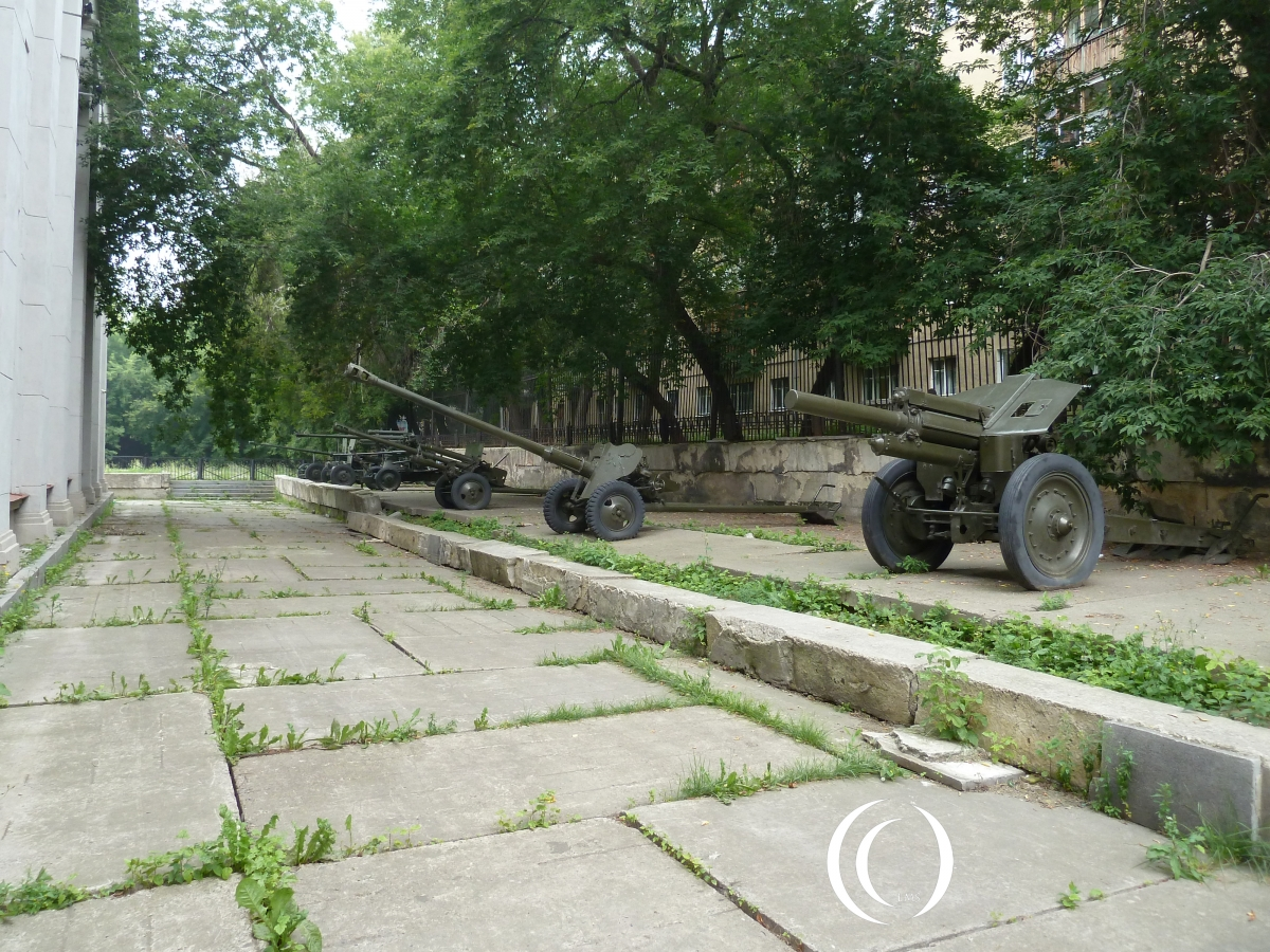 Anti tank weapons in Yekaterinburg