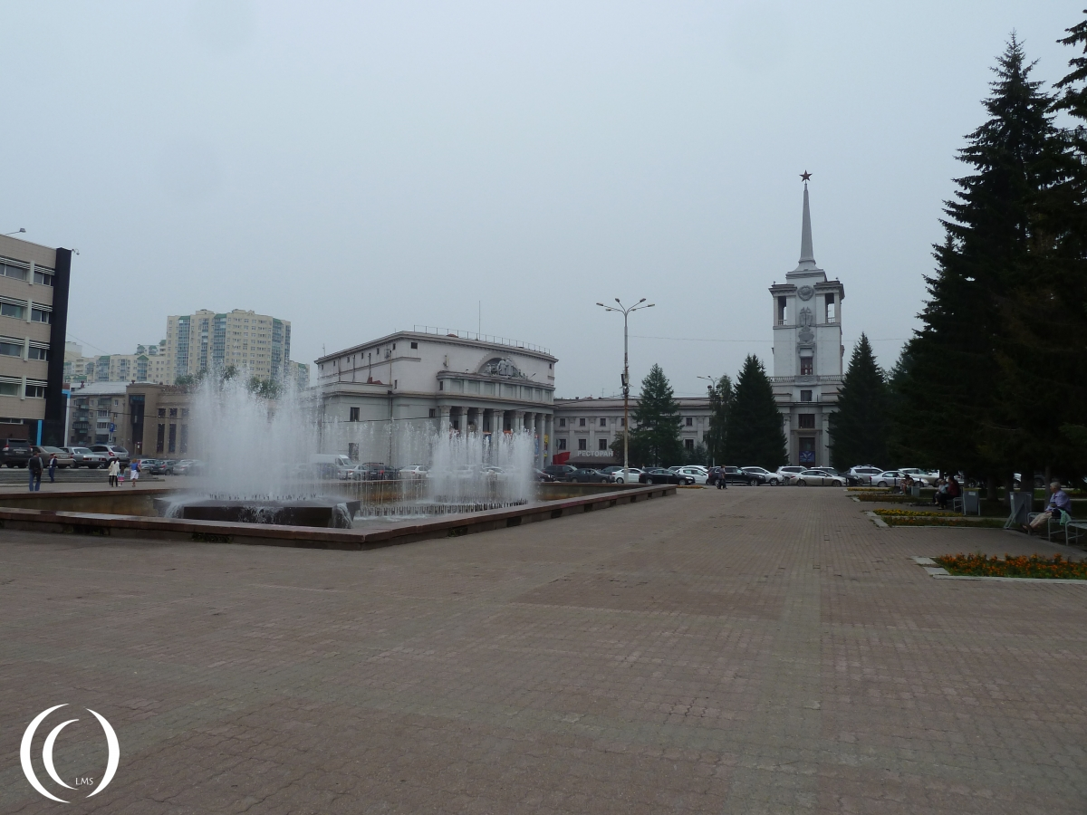 Military Historical Museum of the Volga - Ural District - Yekaterinburg