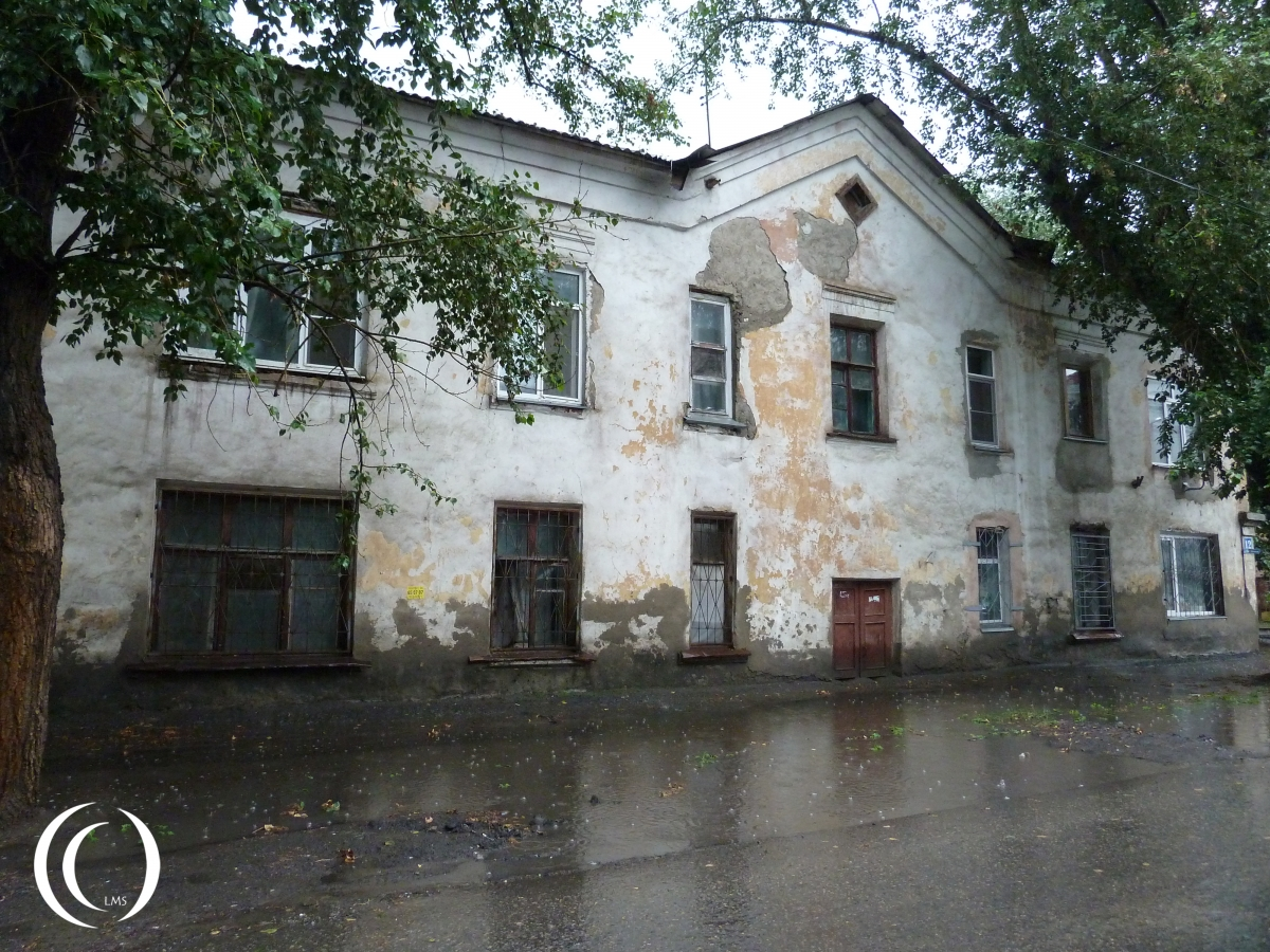 German Build House after World War Two - Kurgan