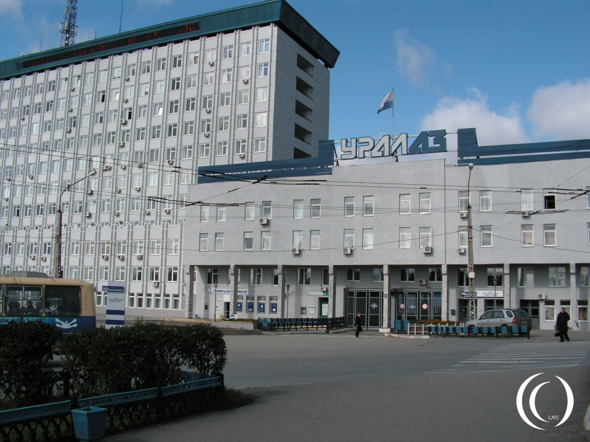 The UralAZ factory in Miass Russia