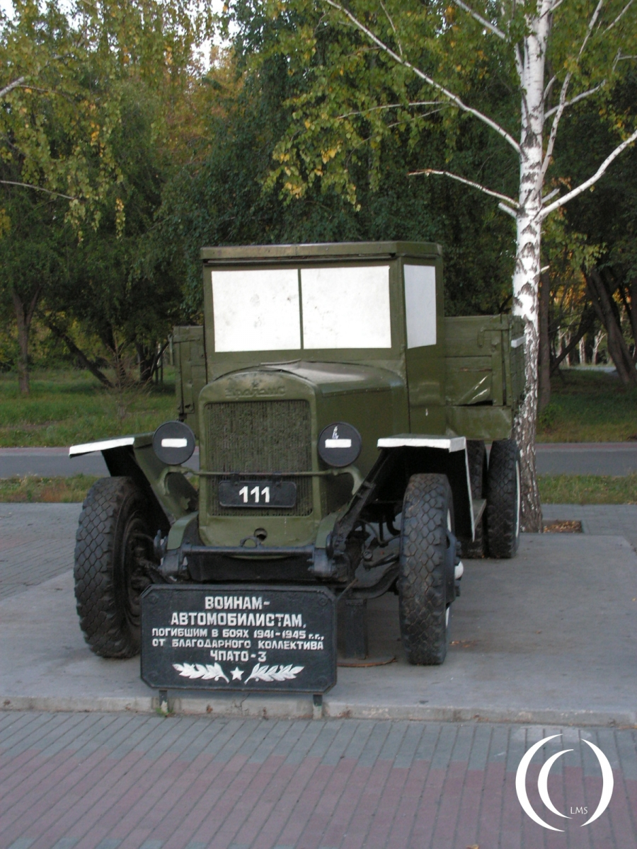Zis-5 at Victory Park Chelyabinsk Russia