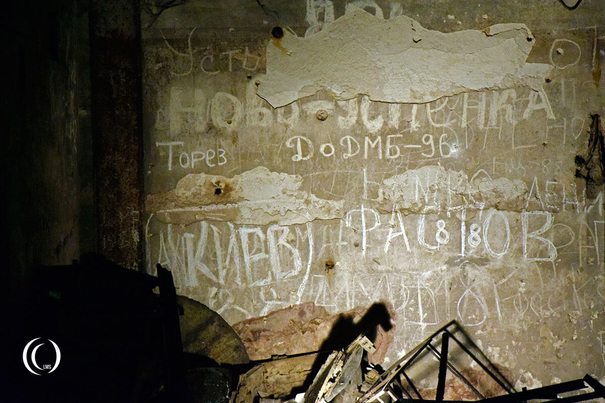 Russian graffiti on the wall in the Umformerraum at Zeppelin Bunker
