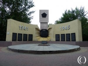 Featured Victory Park Kurgan