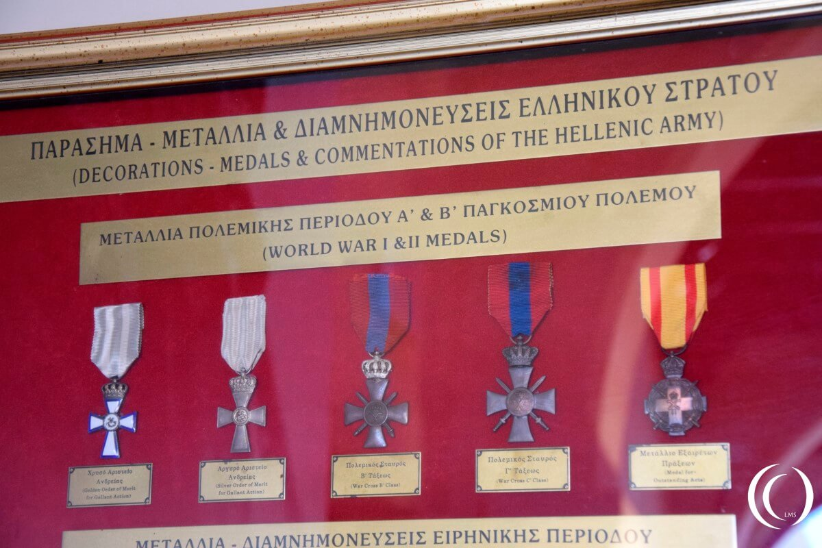 Medals from both World Wars at the Military Museum of Chromonastiri