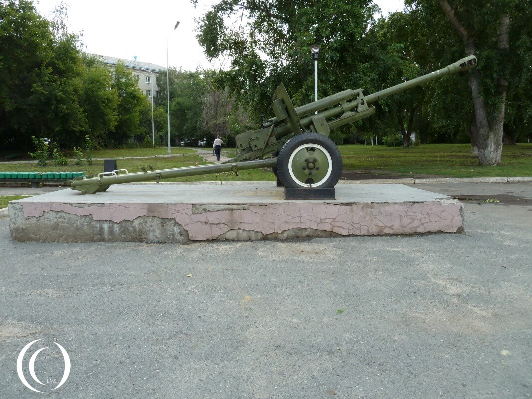 One of the two guns - Victory Park Kurgan