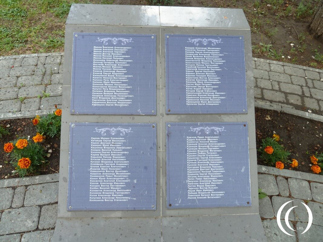 Victory Park Kurgan - memorial with names of the fallen