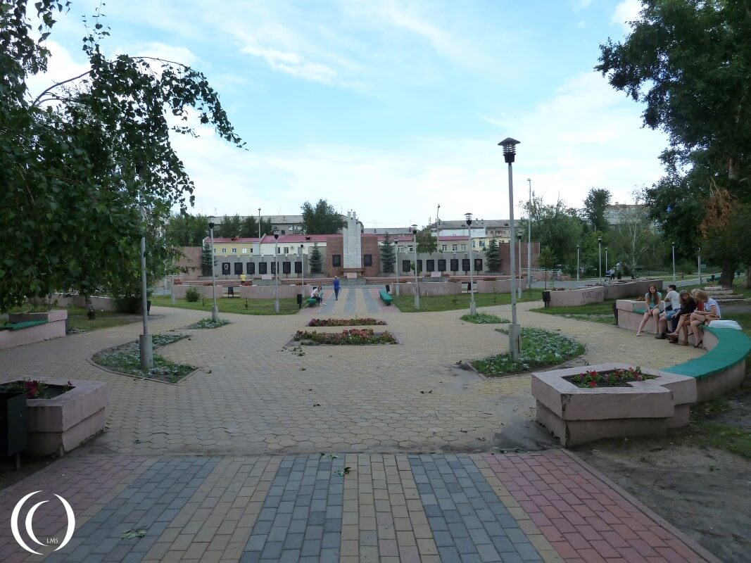 Victory Park Kurgan - Overview